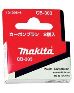 9227C, GV7000C, 4100NH, 4200NH BOX OF TWO MAKITA CARBON BRUSH